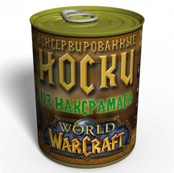Консервированные Носки Из Наксрамаса World Of Warcraft - Подарок Геймеру