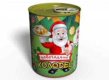 Консервированный Холодец - Вкусный Новогодний Подарок
