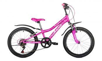 "Велосипед  20"" Avanti Super Girl бело-розовый"